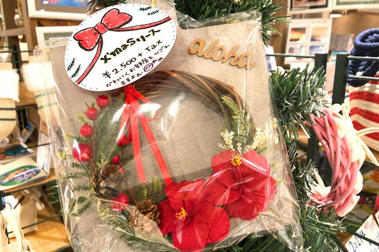 日本で買える!12月のおすすめハワイグッズ