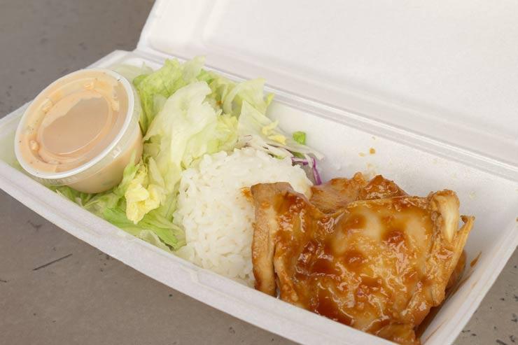 味噌チキン$6.75/ハーフサイズ