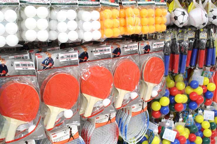 おもちゃも沢山!卓球やりたい〜