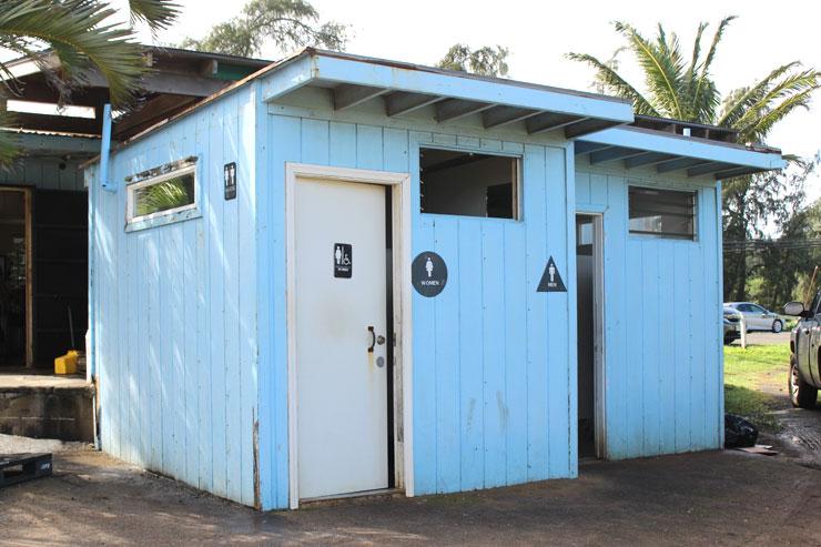 ここでお手洗いを済ませておくのがオススメ。
