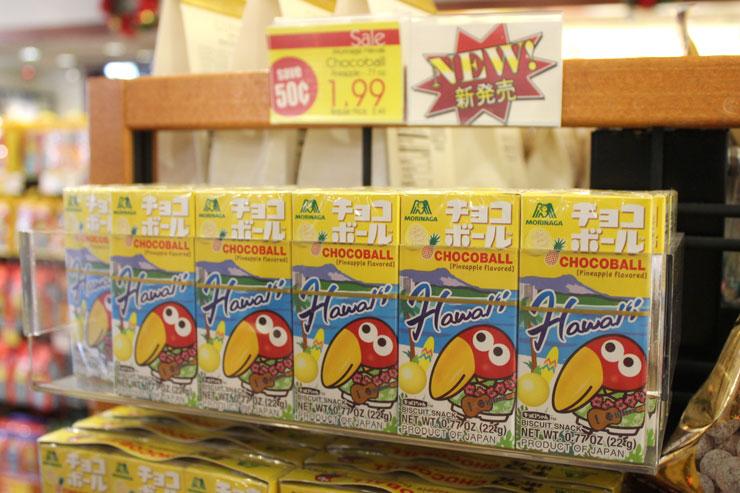 ハワイ限定のチョコボールは、パイナップル味〜!