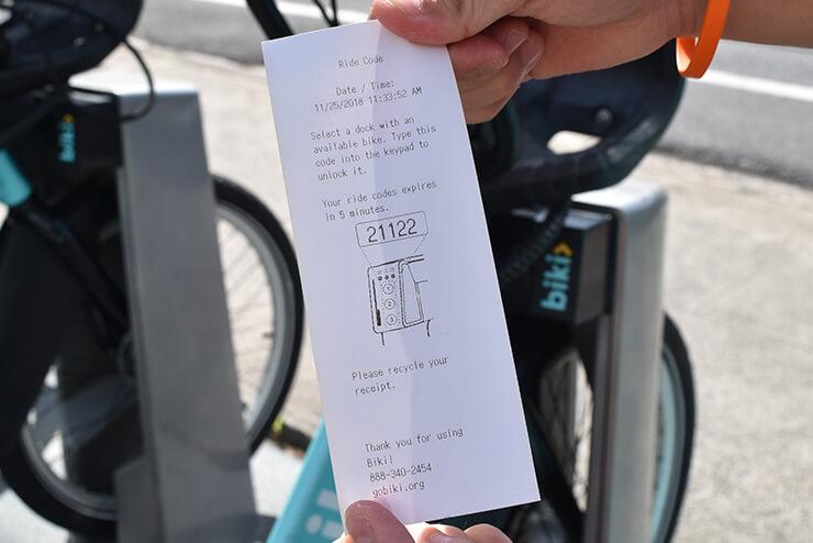 乗車コードが印刷された紙