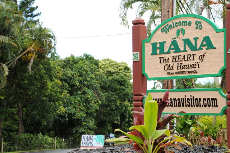 オールドハワイを感じるマウイ島の秘境、ハナへ