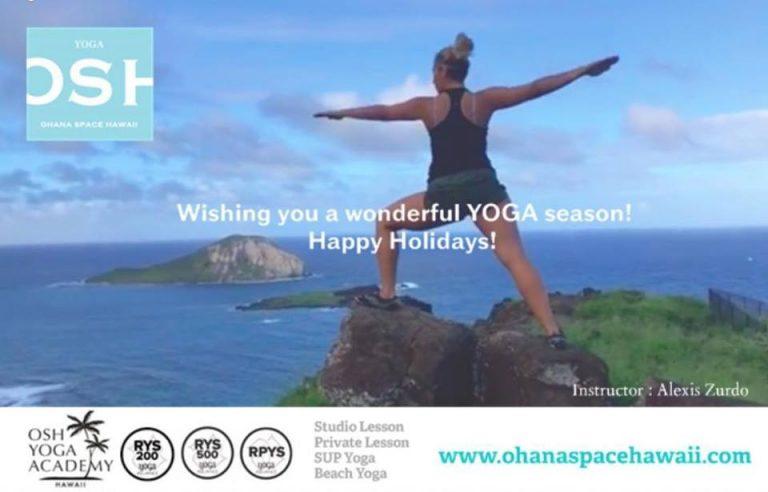 2019もオハナスペースハワイをよろしくお願いします!