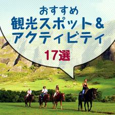 ハワイの魅力を体験するなら!注目アクティビティ17選