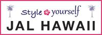 """JALで新しい""""HAWAII""""を体験! 見逃せない新情報がいっぱい"""