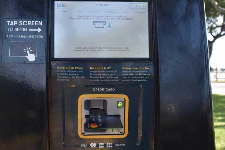 クレジットカード挿入口はスクリーンの下にあります