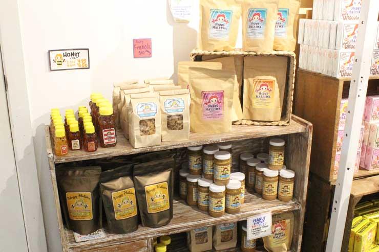 ハチミツ、ピーナッツバター、グラノーラ