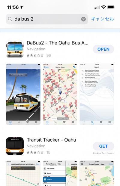 ザ・バス専用アプリ