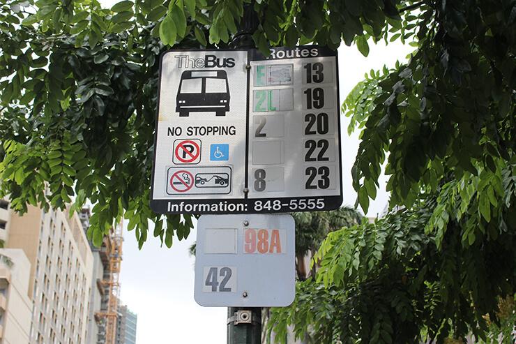 ザ・バスのバス停