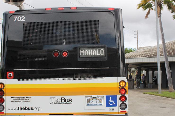ハワイのザ・バス