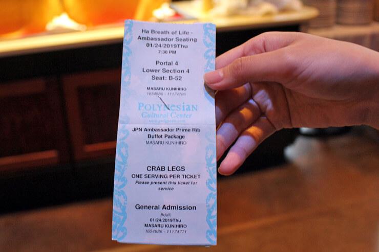 ビュッフェのチケット