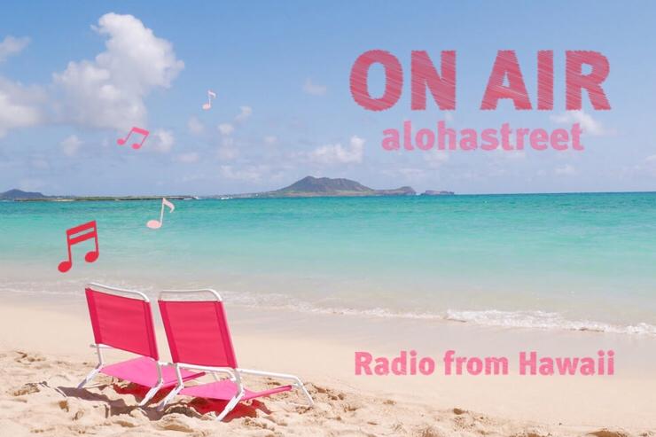 暑くなってきたハワイの虫事情【ラジオ】