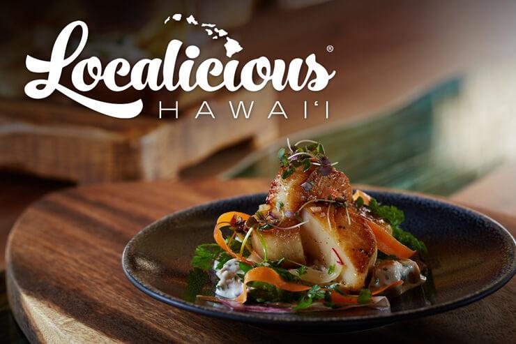 ハワイ産食材の限定メニューを食べてハワイを応援