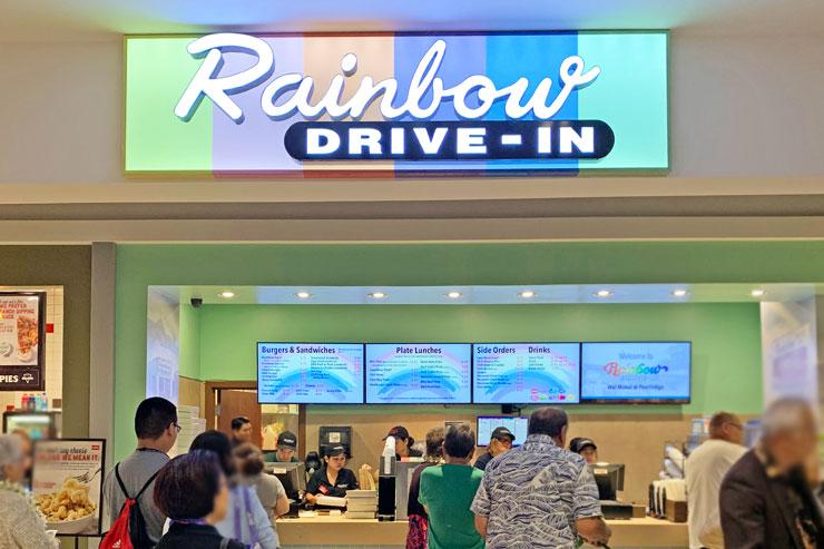 レインボー・ドライブ・インが3号店をオープン!