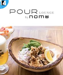 POUR Lounge