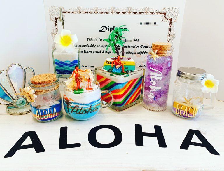 ハワイ旅行中に資格取得!1日ディプロマレッスン