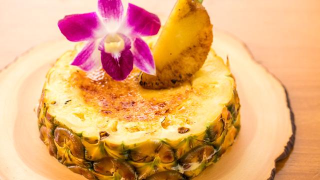パイナップルのクリームブリュレ($15相当)進呈