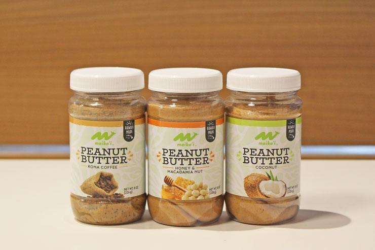 ピーナッツバター(左からコナコーヒー、マカダミアナッツ、ココナッツ)
