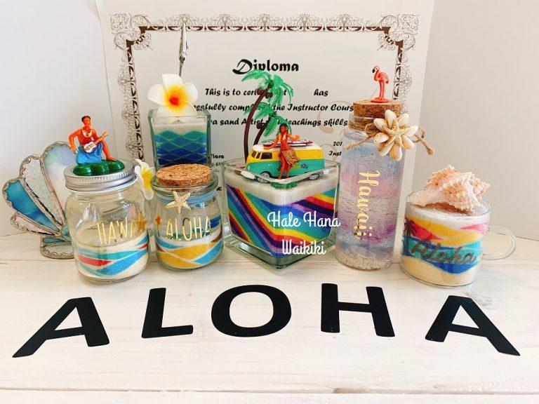 ハワイ滞在中にインストラクター資格取得!