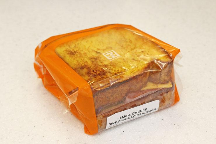 セブンイレブンハワイのハムチーズサンドイッチ
