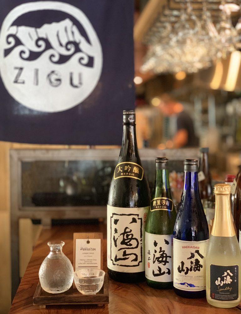 地喰(ジグ)で日本酒八海山のフェア実施中