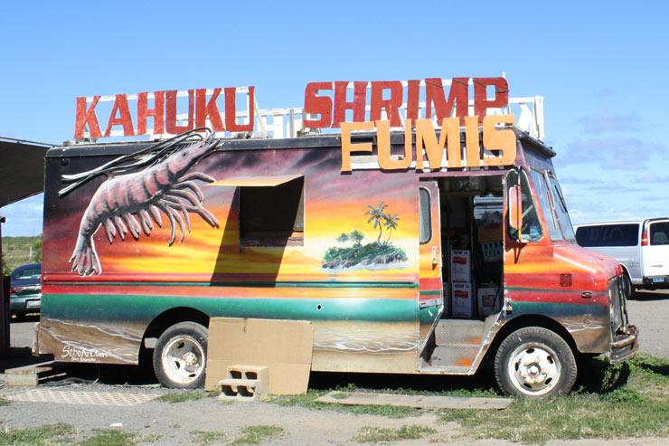 フミズ・カフク・シュリンプのトラック