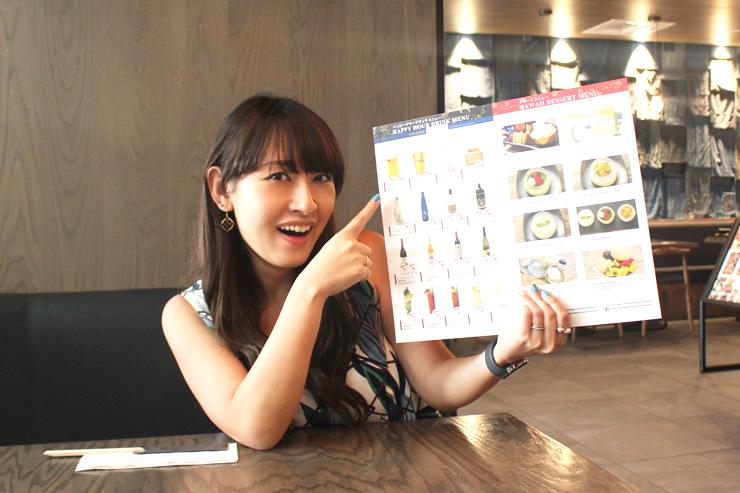 生ビールが$1.99……ワイキキでこの価格、まぼろし〜!?これは頼まないワケにはいきませんっ(笑)。ちなみに日本酒も$7→$2.99に。お得すぎます!