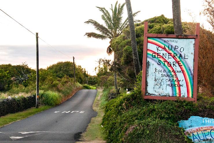 ドライバー泣かせの道の先に…マウイ島カウポ編