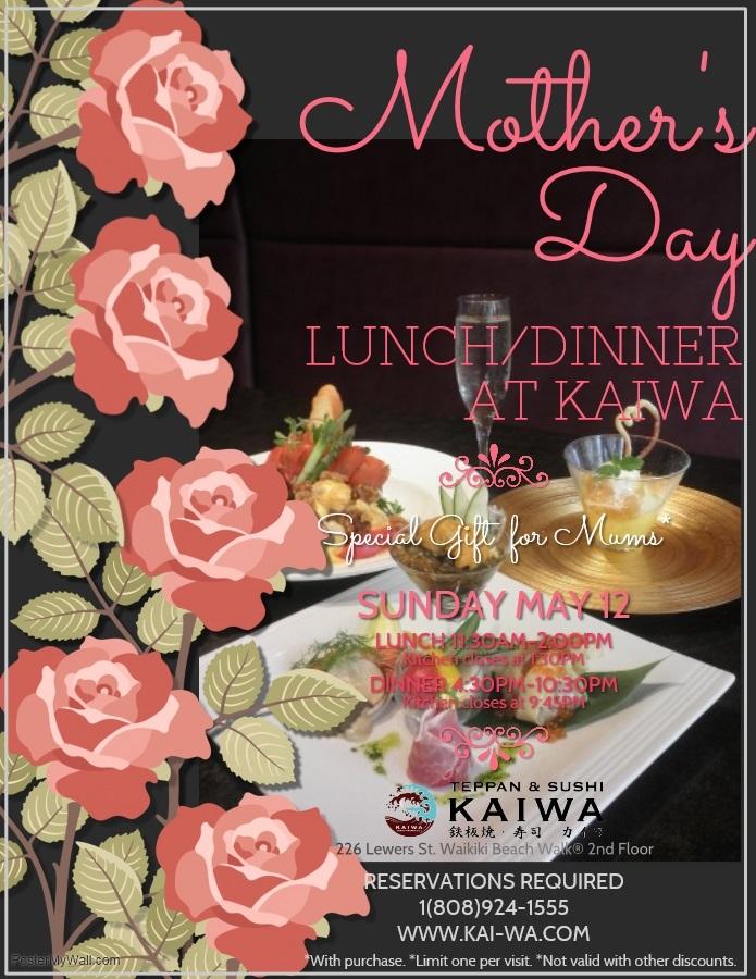 KAIWA☆Mother's dayのご予約お待ちしております♪♪