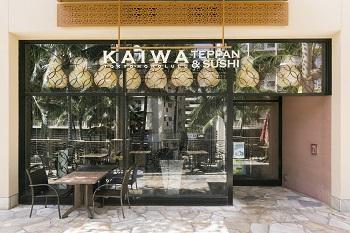 KAIWA閉店のお知らせ Notification of closing