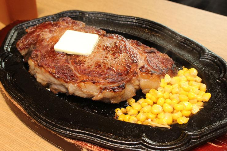 アロハステーキハウス ハワイ リブアイステーキ