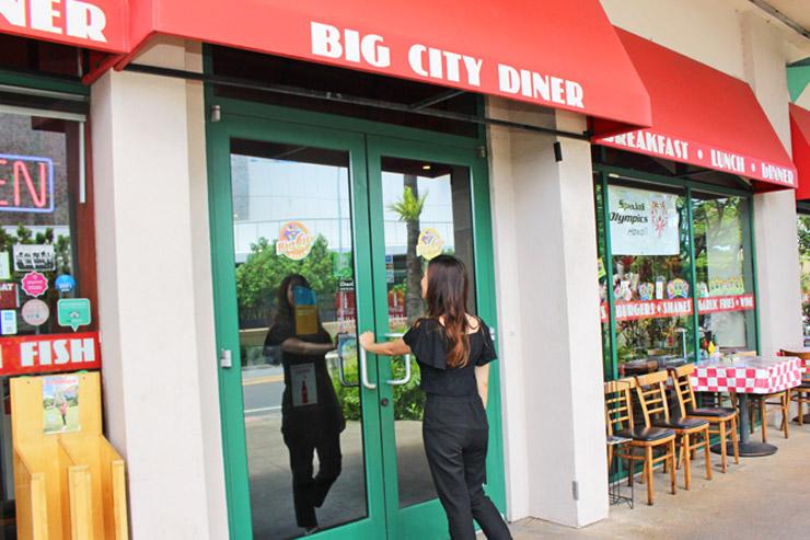 ビッグ・シティ・ダイナーのハッピーアワー