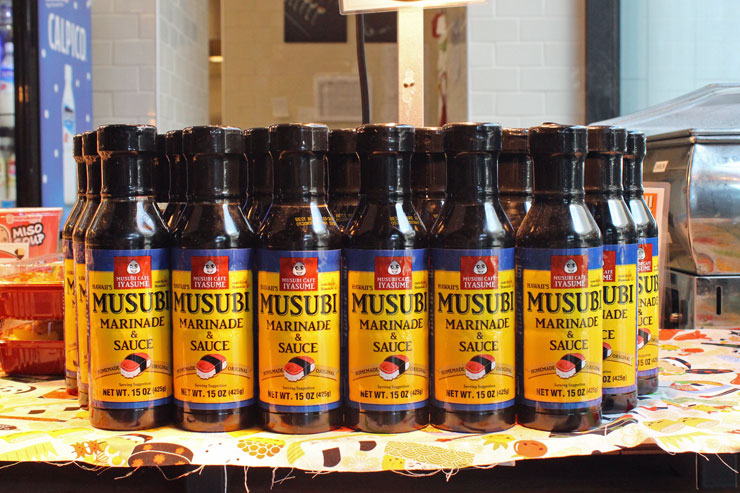 MUSUBI MARINADE & SAUCE(350ml) $7.80