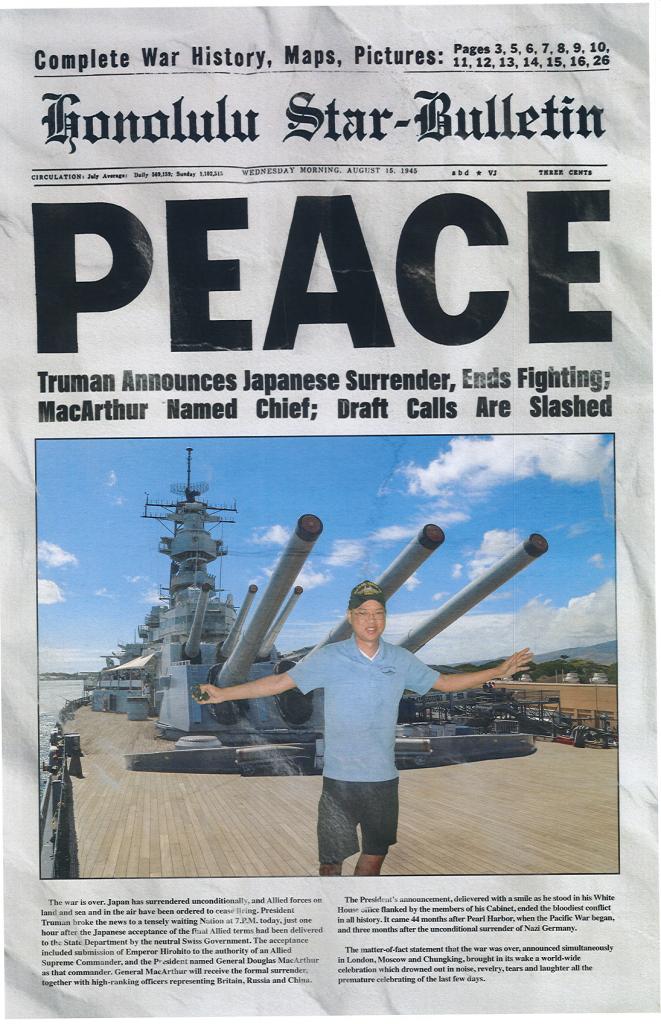 ご自身が載った平和新聞をお土産にしませんか?