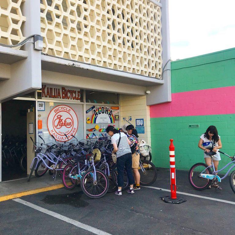 夏休みは家族でサイクリング(カイルア編)