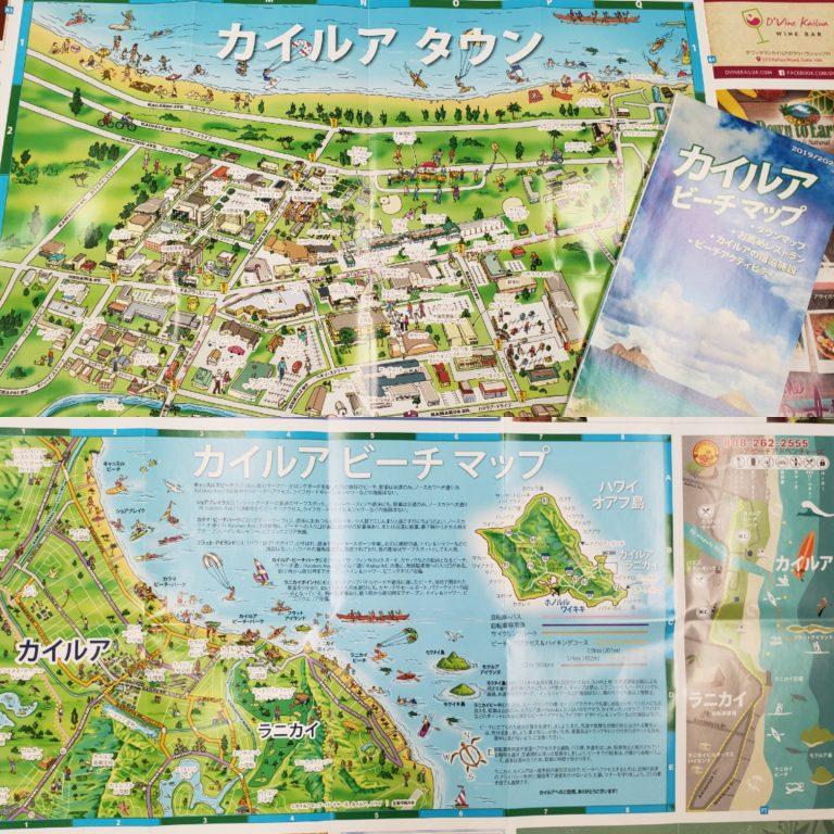 カイルアビーチ・タウンマップ2019/2020年版無料