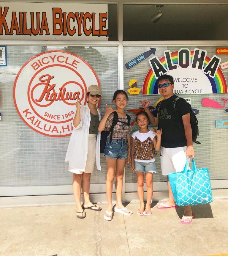 夏休み家族でサイクリング(カイルア編)