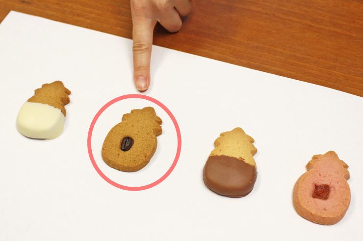 ホノルルクッキー食べ比べ決定戦