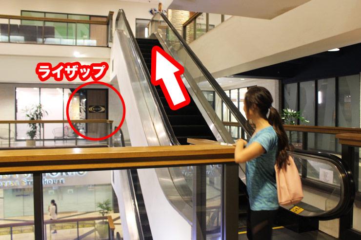 目印のライザップがあるのは3階。もう1階登ります。