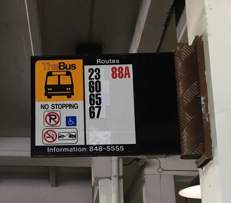 カイルアまでバス67番で!