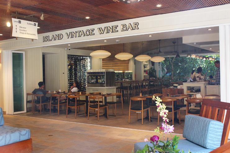 アイランド・ヴィンテージ・ワインバーがオープン