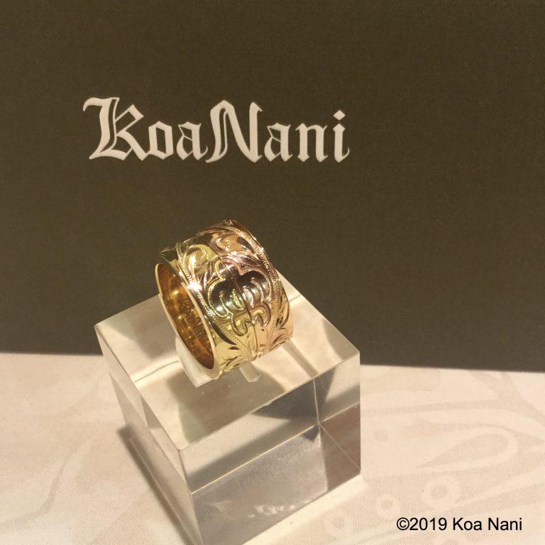 ハワイ伝説、ナウパカリングで愛の証し
