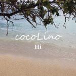 cocoLino Hi