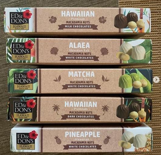 ハワイアン・マカデミアナッツ・チョコレート