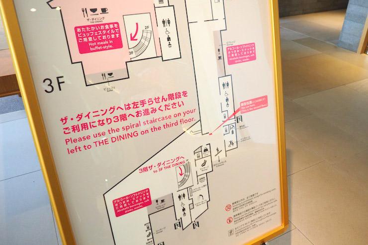 JALのサクララウンジの館内マップ