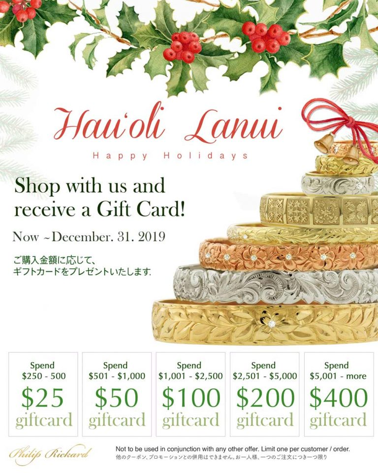 Happy Holidays ギフトカード•プロモーション