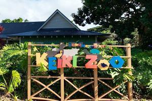 キッズに超おすすめ!魅力たっぷりなハワイの動物園
