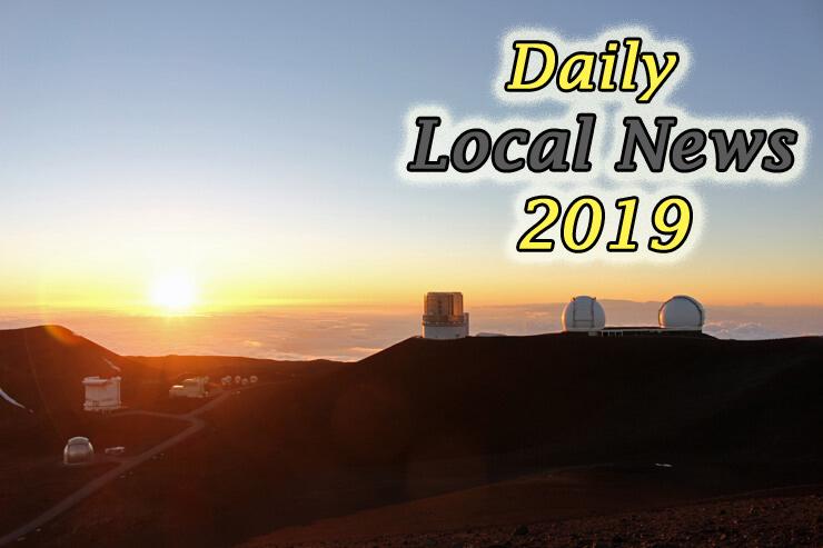 2019年ハワイでは何があった?ニュースTOP10