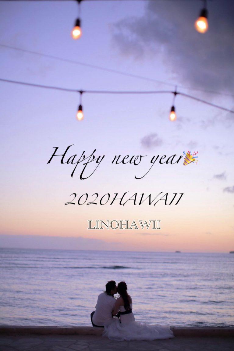 2020あけましておめでとうございます!